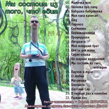 http://sa.uploads.ru/t/8VvIB.jpg