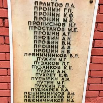 http://sa.uploads.ru/t/8pZi3.jpg