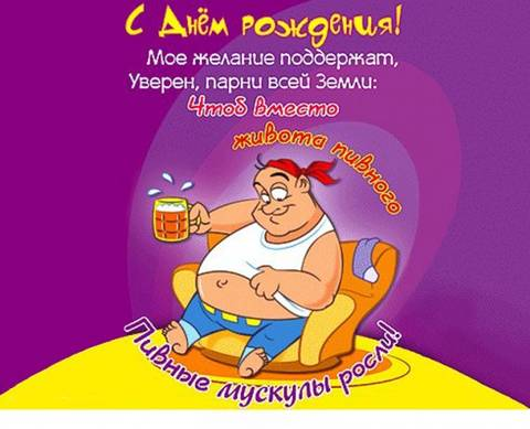 http://sa.uploads.ru/t/8rYlz.jpg