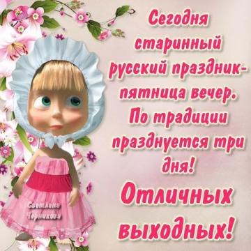 http://sa.uploads.ru/t/8yzj6.jpg