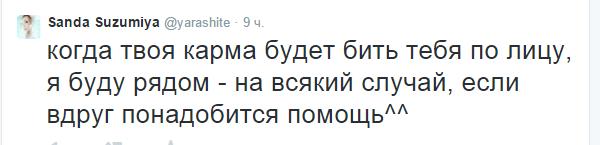 http://sa.uploads.ru/t/93Gb5.png