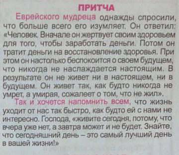 http://sa.uploads.ru/t/948q6.jpg
