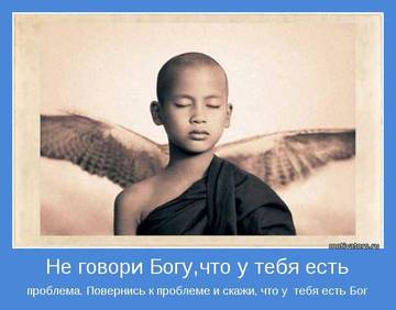 http://sa.uploads.ru/t/9B3LX.jpg