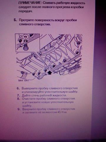 http://sa.uploads.ru/t/9B8x5.jpg