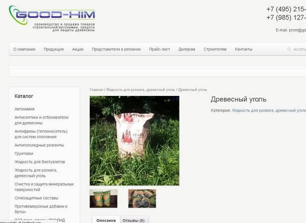 http://sa.uploads.ru/t/9Etly.jpg