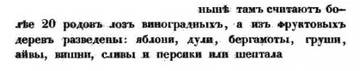 http://sa.uploads.ru/t/9GBdy.jpg