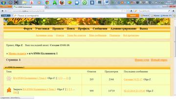 http://sa.uploads.ru/t/9GnCB.png