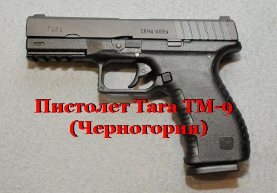 http://sa.uploads.ru/t/9GxPj.jpg