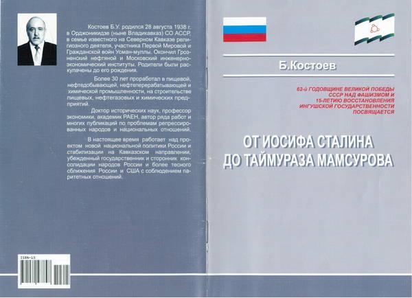 http://sa.uploads.ru/t/9IuyE.jpg
