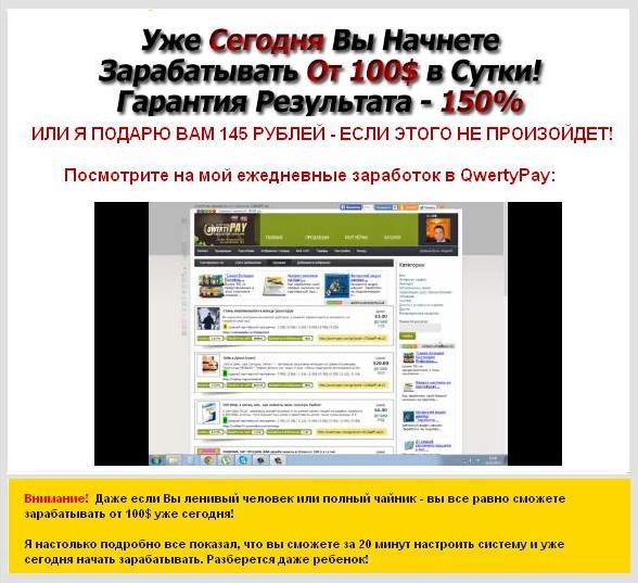 http://sa.uploads.ru/t/9P3KM.jpg