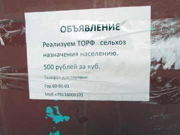 http://sa.uploads.ru/t/9XcaU.jpg