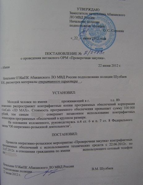 http://sa.uploads.ru/t/9dA41.jpg