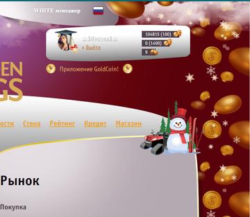 http://sa.uploads.ru/t/9gdLX.png