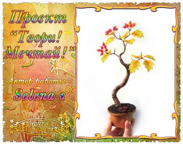 http://sa.uploads.ru/t/9i3RD.jpg