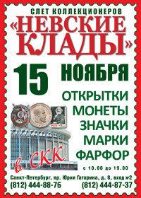 http://sa.uploads.ru/t/9ixSa.jpg