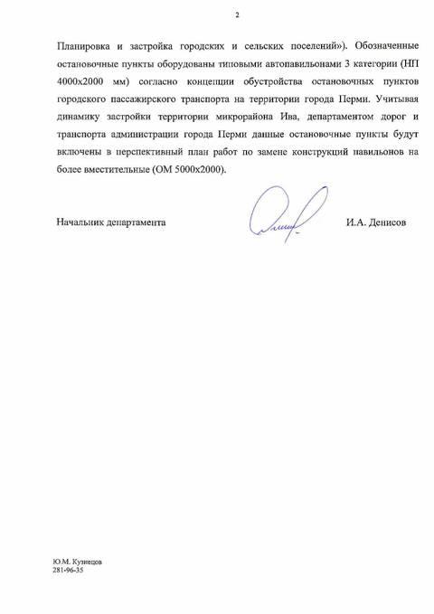 http://sa.uploads.ru/t/9kqeo.jpg
