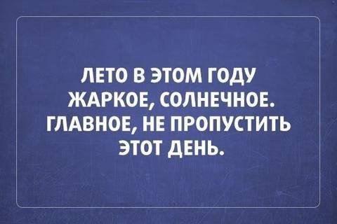 http://sa.uploads.ru/t/9oxzi.jpg