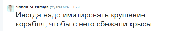 http://sa.uploads.ru/t/9tze2.png