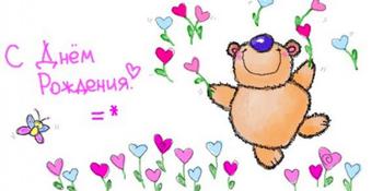 http://sa.uploads.ru/t/9xz0m.png