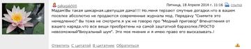 http://sa.uploads.ru/t/A6rEZ.png