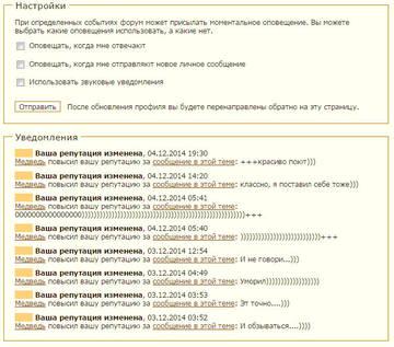 http://sa.uploads.ru/t/A7dKH.jpg