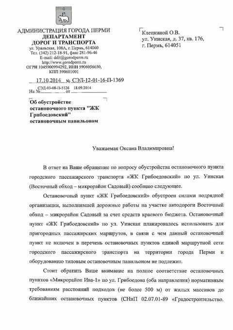 http://sa.uploads.ru/t/ABSVT.jpg