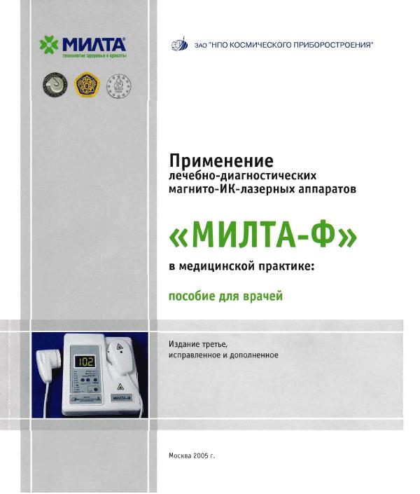 http://sa.uploads.ru/t/ADxqm.png