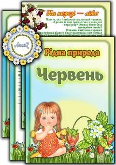 http://sa.uploads.ru/t/AIRgk.jpg