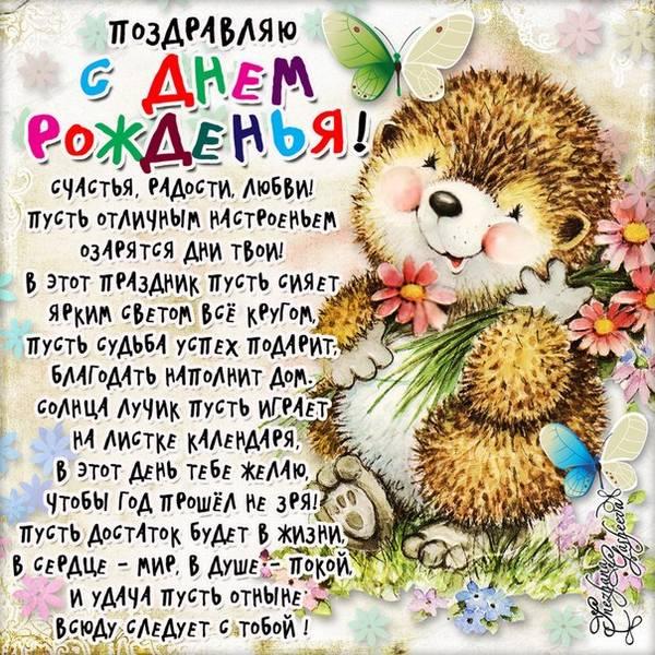 http://sa.uploads.ru/t/ASQq3.jpg