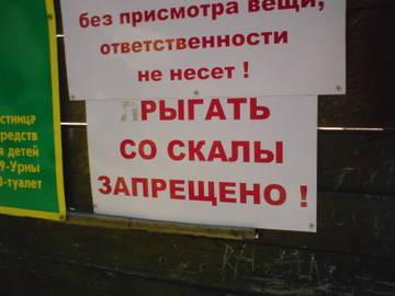 http://sa.uploads.ru/t/AW0sT.jpg
