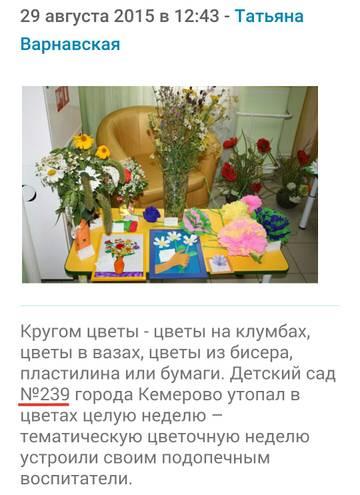 http://sa.uploads.ru/t/AXi6T.jpg