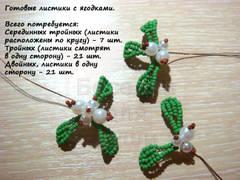 http://sa.uploads.ru/t/AYQ2X.jpg