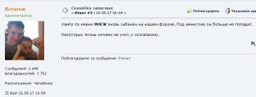 http://sa.uploads.ru/t/Aanoz.jpg