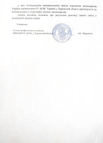 http://sa.uploads.ru/t/Ab2KH.jpg
