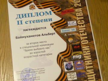 http://sa.uploads.ru/t/Abs0d.jpg
