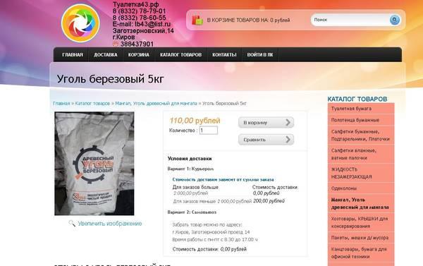 http://sa.uploads.ru/t/Agehk.jpg