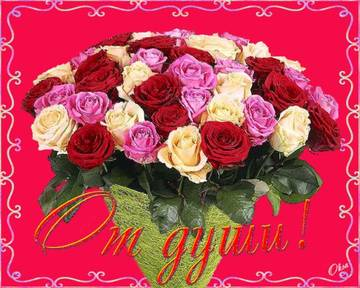 http://sa.uploads.ru/t/Agq5C.jpg