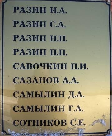 http://sa.uploads.ru/t/AhMid.jpg