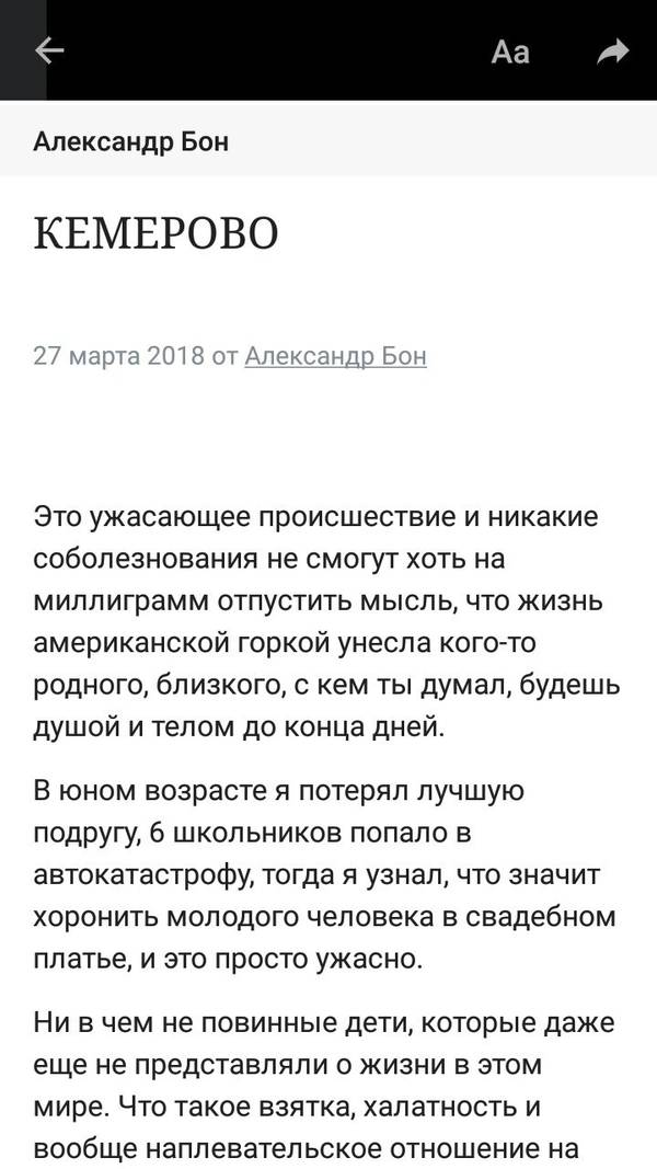 http://sa.uploads.ru/t/AkDON.jpg