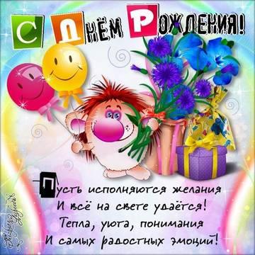 http://sa.uploads.ru/t/AktoM.jpg