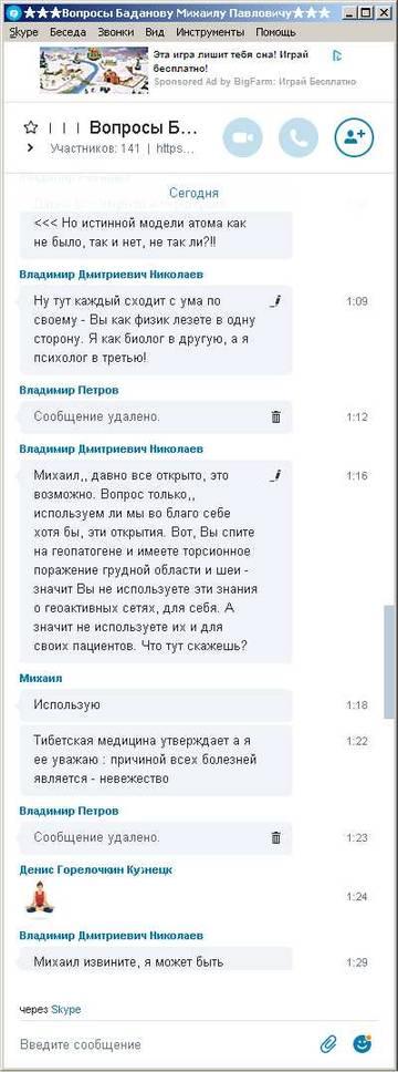 http://sa.uploads.ru/t/Aw6Uq.jpg
