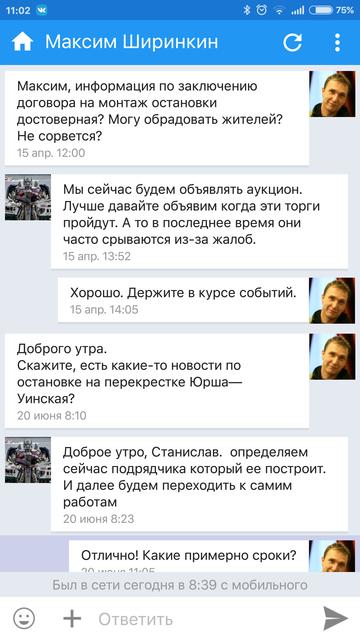 http://sa.uploads.ru/t/B0xvg.png