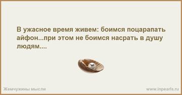 http://sa.uploads.ru/t/B3Y05.png