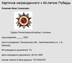 http://sa.uploads.ru/t/B4wfk.jpg