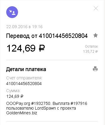 http://sa.uploads.ru/t/B6hmt.jpg
