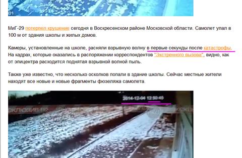 http://sa.uploads.ru/t/BD5Qc.png