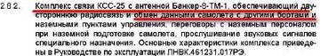 http://sa.uploads.ru/t/BDqnb.jpg