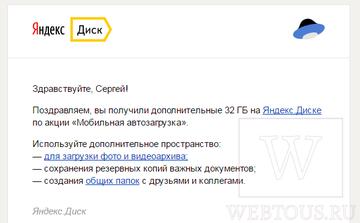 http://sa.uploads.ru/t/BFlr5.png