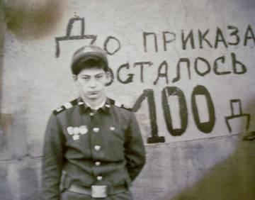 http://sa.uploads.ru/t/BNhWa.jpg