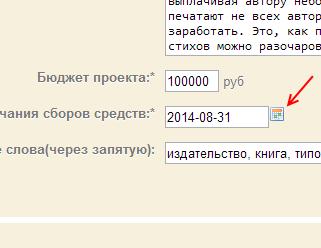 http://sa.uploads.ru/t/BShlc.png
